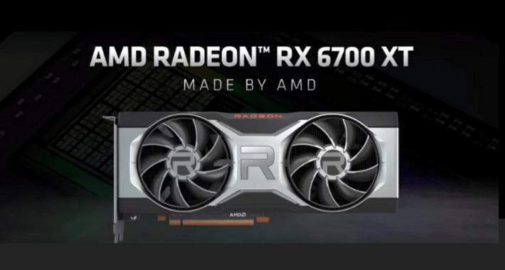 AMD Radeon RX 6700 XT, responde a todos los retos