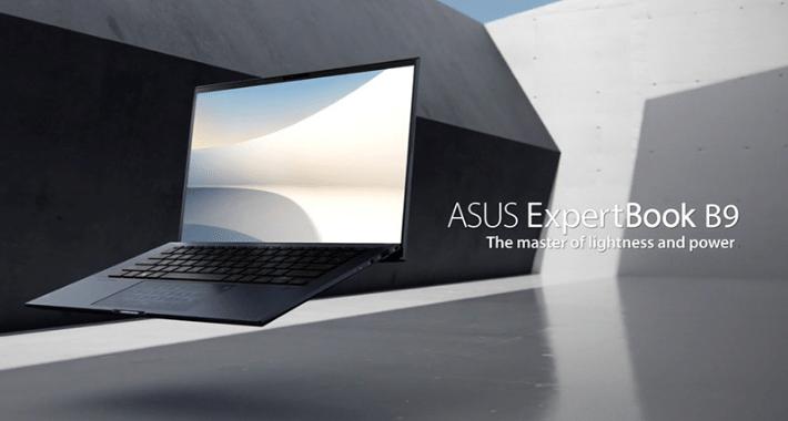 La serie ASUS ExpertBook está especializada en las pymes