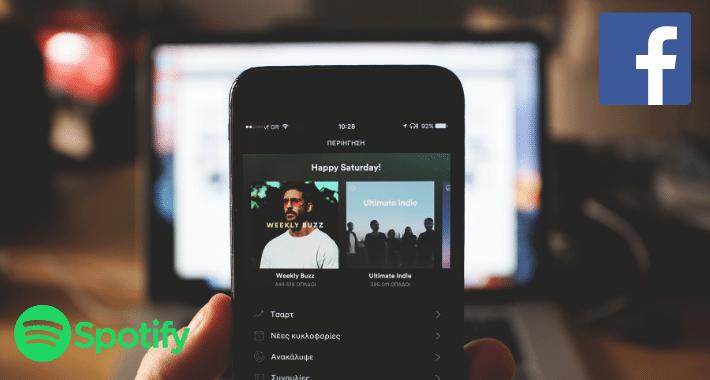 Facebook contará con un reproductor mini de Spotify