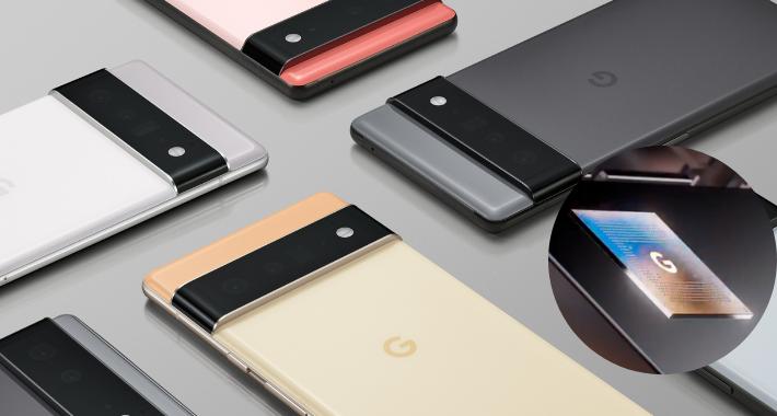Los smartphones Pixel de Google contarán con su propio procesador: Tensor