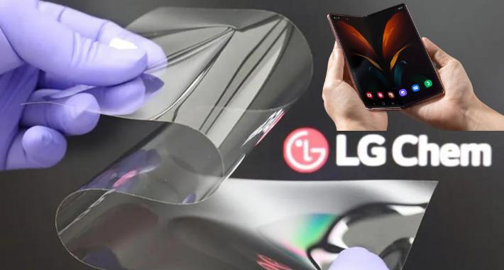 LG trabaja en una pantalla flexible y es dura como el cristal